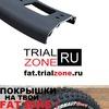 FAT.TRIALZONE.RU- запчасти для fat bike