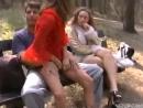 В парке на скамечке при всех