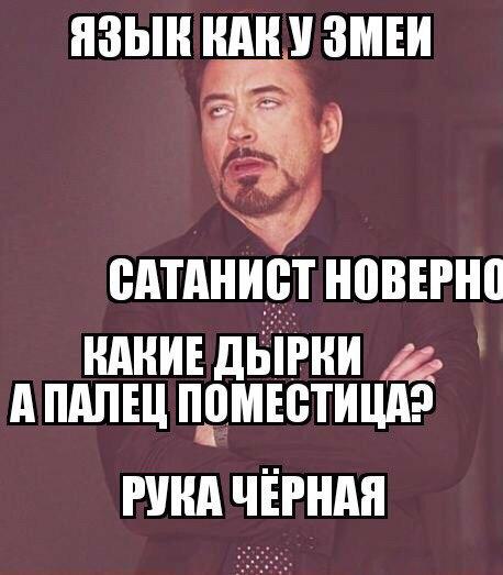 Александр Сатанин | Краснодар