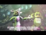 MiatriSs - Хватит (OST Rag_Days) Песня Мангл