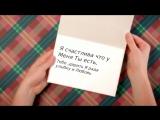 Пример (Подарочный) Видео поздравление на день рождения