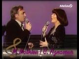 Mireille Mathieu & Charles Aznavour - Une Vie D'Amoure (1981)