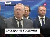 Владимир Путин подводит итоги пятилетней работы депутатов Госдумы