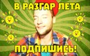 Павел Гронский фото #11