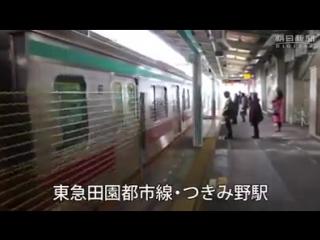 В японском метро