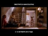 Жизнь, как она есть/Life as We Know It (2010) Русский ТВ-ролик №3