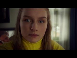 Визит (2015) визит HD ужасы М. Найт Шьямалан