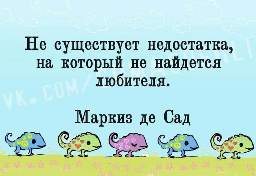 https://pp.vk.me/c630030/v630030852/3bd7f/URi776hhrWY.jpg
