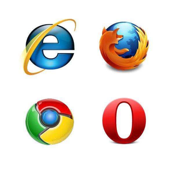 IE, Firefox, Chrome и Opera