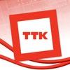 Компания ТТК