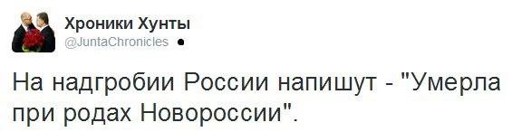 Во время диверсионно-разведывательных вылазок на Донбассе были убиты пять и ранены двое российских военных, - ГУР Минобороны - Цензор.НЕТ 8106