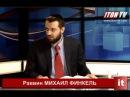 Раввин М.Финкель: Пророк Моисей произошел от обезьяны?