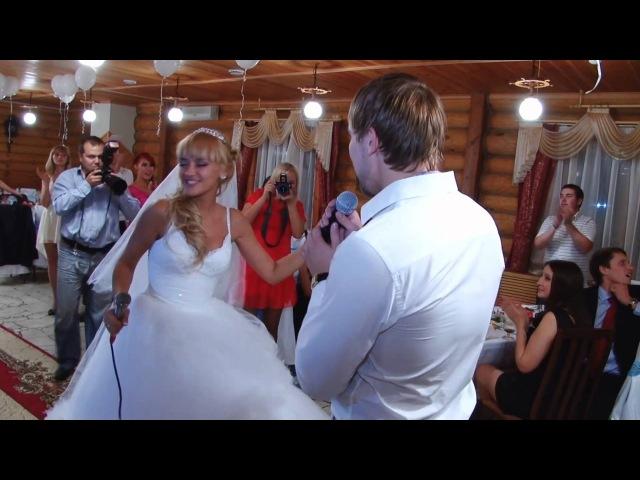 Невеста жених поет Свадебный клип