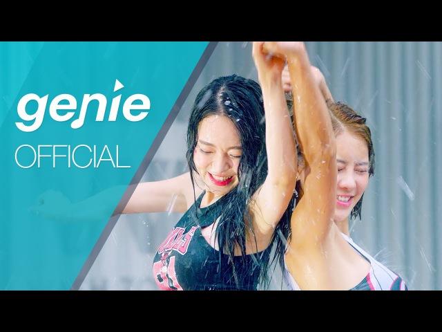 밤비노 BAMBINO - 달빛샤워 Moonlight Shower Official MV