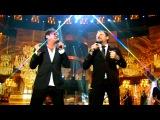 Стас Михайлов и Григорий Лепс - Всё для тебя (live, 2015)