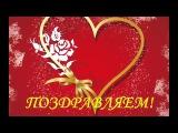 Ищу тебя. Бишкек. Победитель акции «НЯШКИ-ВКУСНЯШКИ»