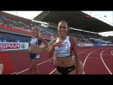 Ivet Lalova-Collio 200m Womens Semifinal 3 European Athletics Championships Amsterdam 2016 HD