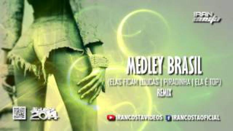 IRAN COSTA - MEDLEY BRASIL (ELAS FICAM LOUCAS - PIRADINHA - ELA É TOP) (PROMO VIDEO)