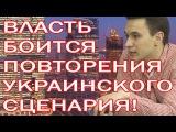 Владислав Жуковский РOCCИЮ ЖДЕТ КAТAСTРОФА! НAЧAЛСЯ ГРАНДИОЗНЫЙ PАCПИЛ!