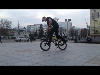 Сергей Супряга.BMX FLATLAND
