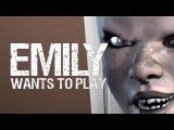Emily Wants To Play - ДА ЭТО КОШМАР 18! ИГРА ВЫЗВАЛА ПАНИКУ СТРИМЕРА!