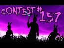 Video Contest 157 Play With Fire Dir