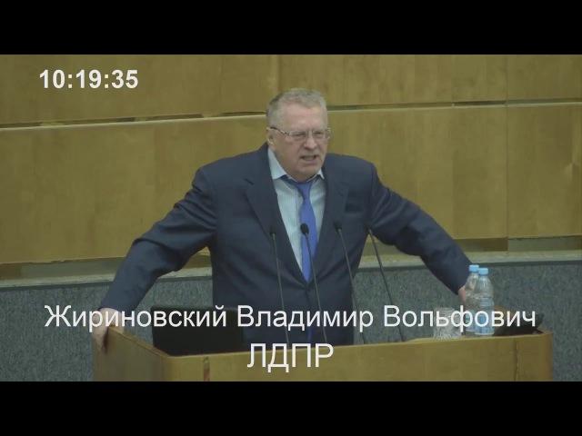 Выступление на пленарном заседании в ГД 23.03.2016