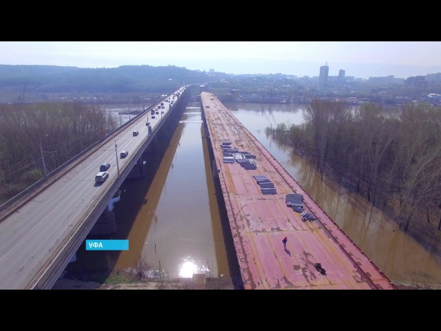 В Уфе готовятся открыть движение по Затонскому мосту через реку Белую