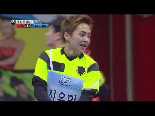 [ISAC] EXO XIUMIN VIXX Leo,active in futsal, 아이돌스타 선수권대회 1부 20160209