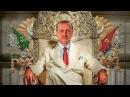Das Königreich des Antichristen ☪ ➤ Die Offenbarungen des Propheten Daniel