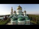 Русь Святая храни веру Православную в ней же тебе утверждение