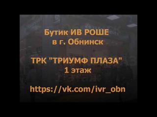 Новогодний каталог корпоративных подарков от Марки ИВ РОШЕ (декабрь 2015 г.) г