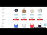 Купить итальянскую женскую сумку оригинал в интернет-магазине IMchasov.Ru
