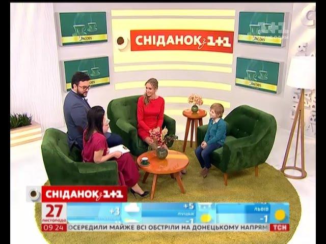 Євгеній Лебедин і Катерина Осадча в студії Сніданку з 11