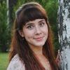 Natalia Pakhtusova