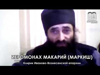 О песнях Тимура Муцураева. Иеромонах Макарий (Маркиш)