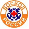 ВОСВОД - Красноярский край