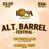 Alt.Barrel festival @Бочка на Подоле