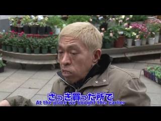 Gaki No Tsukai #1247 (2015.03.22) - 3rd Stroll to Meet Celebrities (ENG SUBBED)