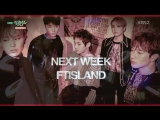 FTISLAND - Comeback Next Week @ Music Bank 160715