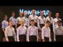 Битва Хоров_КНV БУМ_2016_Горная школа_Новокузнецк
