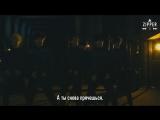 U-KISS - Stalker [рус.саб]