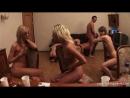 Частная студенческая секс вечеринка