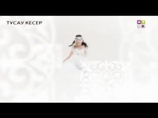 Жанар Дұғалова - Ізін көрем (Клип 2015) - Mp4 - 720p...