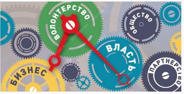 Завод «Трубодеталь» презентовал конкурс социальных и благотворительных проектов