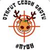 Подслушано у водителей | Новороссийск