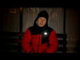 Вызов Евгения Бука
