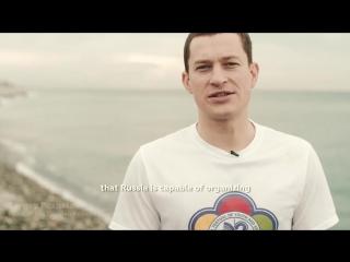 Заявочный ролик Росмолодёжь ВФМС2017 (Presentation video WFDY )