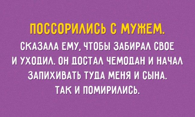 Разный юмор Id2ftNHIK40