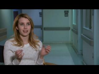 Это очень забавная история/It's Kind of a Funny Story (2010) Интервью с Эммой Робертс